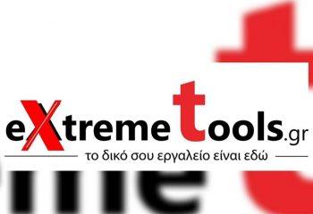 extremetools logo